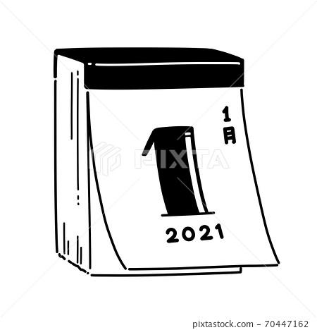 Daily calendar 2021 70447162