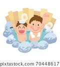 溫泉父母子女男性 70448617