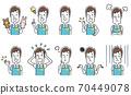 Illustration material: Young nursery man, set 70449078