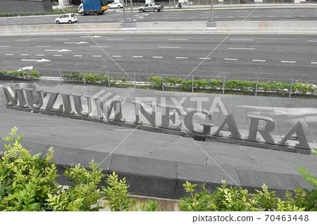 National Museum of Malaysia, Muzium Negara 70463448