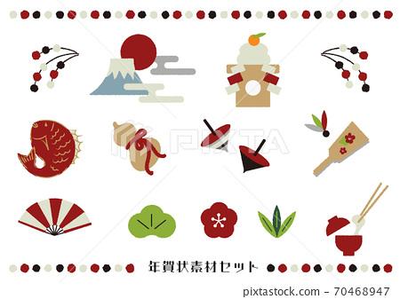 新年卡主題插圖集 70468947