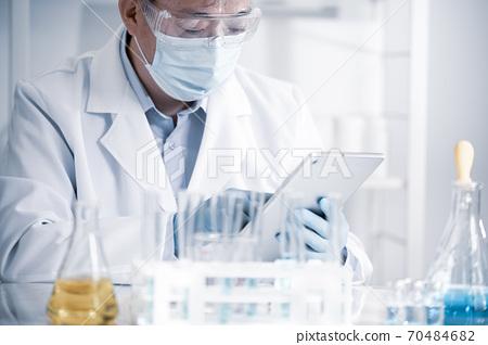 新藥開發概念。 70484682