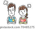Illustration material: Young nursery teacher men and women, angry, angry 70485275