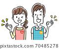 Illustration material: Young nursery teacher men and women, OK sign 70485278