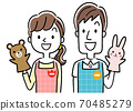 Illustration material: Young nursery teacher men and women, smile 70485279