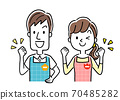 Illustration material: Young nursery teachers men and women, motivated 70485282