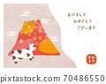 醜,鮮花和富士山 70486550