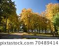 A sunny day in the autumn park. Early Autumn, October, Ukraine, Kharkiv 70489414