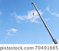 藍天和起重機 70491665