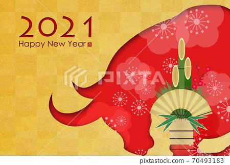2021年新年賀卡 70493183