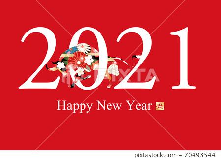 2021年新年賀卡 70493544