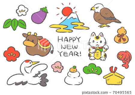寬鬆的新年插圖集2021 70495565