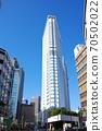 Odakyu Southern Tower (Shinjuku) 70502022