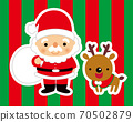 Illustration of Santa Claus and reindeer 70502879