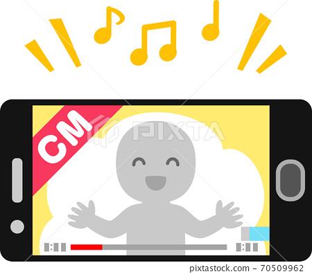 顯示在智能手機屏幕上的CM視頻 70509962