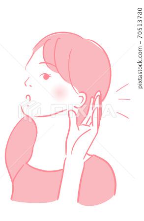 一個女人聽耳朵 70513780