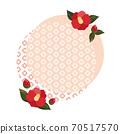Round frame of camellia flowers Pink Japanese pattern Kanoko squeezing background 70517570