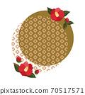 山茶花花的金色日本圖案鹿子擠背景的圓形框架 70517571