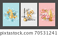 Set of Merry Christmas and Happy New Year greeting card template. Vector illustration. 70531241