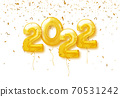 Happy New Year 2022 Background. 2022 number of golden balloons with confetti. Vector illustration. 70531242