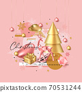 Merry Christmas and Happy New Year Background. Vector illustration. 70531244