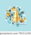 Merry Christmas and Happy New Year background. 2020 greeting card. Holiday vector illustration with Christmas tree, gold gift box, hanging balls. 70531248