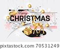 Merry Christmas and Happy New Year background. 2020 greeting card. Collage design. Holiday vector illustration with gold deer, gift box, snowflakes, stars and hanging balls. 70531249