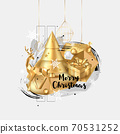 Merry Christmas and Happy New Year background. 2020 greeting card. Collage design with gold elements: deer, gift box, cristmas tree, balls 70531252