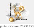 Merry Christmas and Happy New Year background. 2020 greeting card. Collage design for creating brochures, booklets, banners. Holiday vector illustration. 70531253