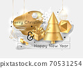 Merry Christmas and Happy New Year. 2020. Collage design for creating brochures, booklets, banners. Holiday vector illustration. 70531254