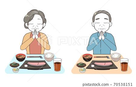 식사 전에기도 수석 70538151