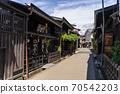 다카야마 오래된 마치 나미 세 도시 전통적 건조물 군 보존 지구 凸凹堂 액세서리 숍 70542203