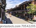 다카야마 오래된 마치 나미 세 도시 전통적 건조물 군 보존 지구 다카야마 다실 세잎 카페 떠나 일단 70542205