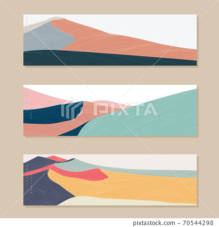 Abstract landscape background with line pattern vector. Mountain forest banner with natural elements. 70544298
