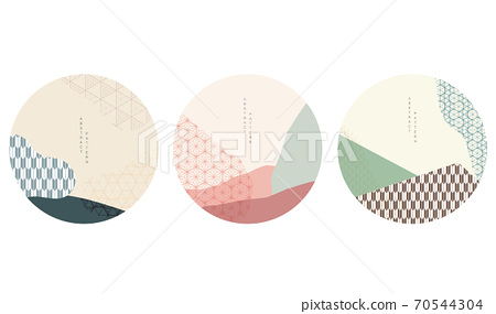 Geometric background with Japanese wave pattern vector. Abstract circle template in vintage style. 70544304