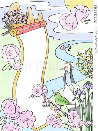 問:桃太郎在哪裡? A4尺寸Togenkyo插圖新年賀卡 70552592