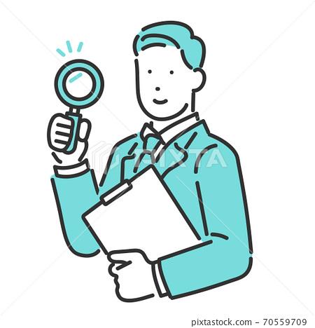 做研究例證的商人的圖像例證材料 70559709