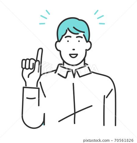 一個男人帶著明亮的表情的圖像插圖素材 70561826