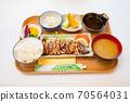 [裁剪圖像]照燒雞肉套餐 70564031