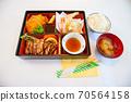 [裁剪圖像] 3餐套餐 70564158