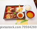 [裁剪圖像] 3餐套餐 70564260