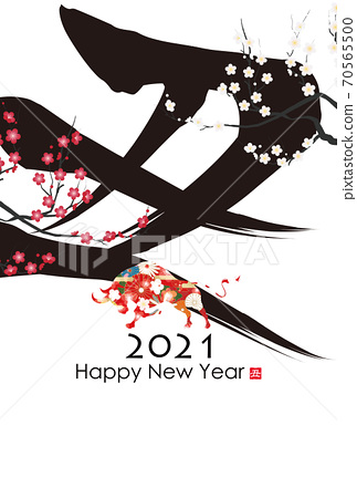 2021 New Year's card 70565500