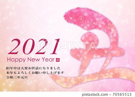 2021 년 소띠 연하장 70565513