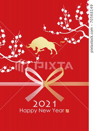 2021年新年賀卡 70568149