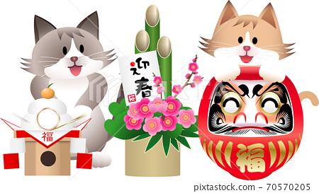 고양이 설날 일러스트 70570205