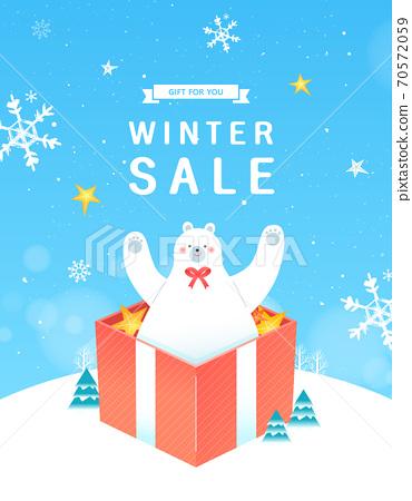 冬季,購物,事件,流行音樂,橫幅 70572059