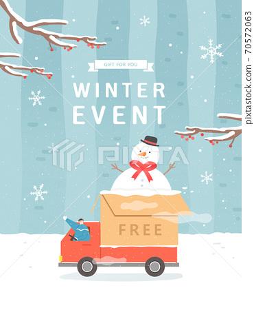 겨울,쇼핑,이벤트,팝업,배너 70572063