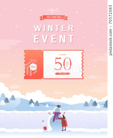 겨울,쇼핑,이벤트,팝업,배너 70572065