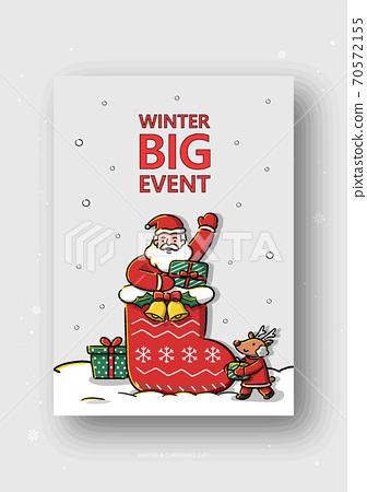 冬季,聖誕節,購物,事件,彈出 70572155