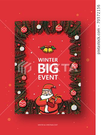 冬季,聖誕節,購物,事件,彈出 70572156